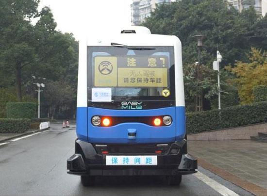 """重庆落地5G无人驾驶巴士 解决多场景""""最后一公里""""问题"""