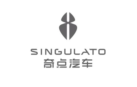 奇点汽车没倒闭 传赵强将担任首席战略和品牌发展副总裁