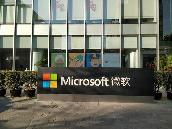 微软CEO:面部识别技术需要管制