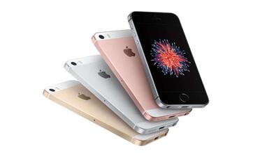 iPhone XS销量不振,苹果是否应该重启iPhone SE产品线?