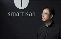 罗永浩退出聊天宝股东行列 王威成公司最终受益人?