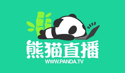 熊猫直播倒闭只因没有腾讯? 背后资本竞争到底有多激烈