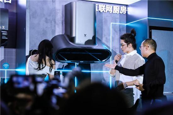 云米AI油烟机AirBot 重新定义未来家 开创智慧新纪元