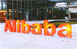 阿里巴巴入股河南匠多多信息澳门葡京注册网址有限公司 比例为20%