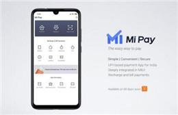 小米向印度市场推出小米支付 数据仅存储在印度服务器上