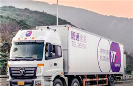 圆通2月快递产品收入10.03亿元 业务完成量2.98亿票