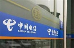 中国电信公布2月份运营数据 新增移动用户296万户
