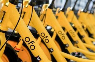 ofo将启动运营新模式 正在三四线城市寻找代理商