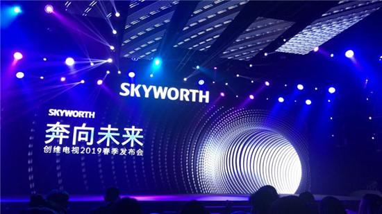 开启智能家居新时代 创维发布全球首款AIoT生态中心SKYWORTH Q80