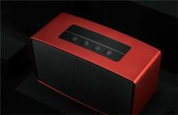 360发布首款AI音箱 直言有信心不输给任何一个第三方竞品
