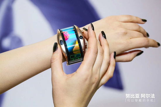 4寸柔性屏腕机努比亚阿尔法国内正式发布!3499元起