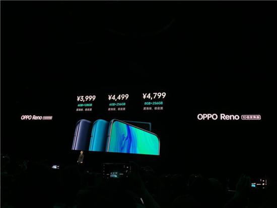 OPPO Reno及Reno 10倍变焦版发布 ¡°5G星火计划¡±即将开启