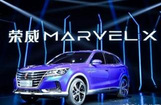 全球首款L3级电动汽车? 荣威MARVEL X Pro亮相