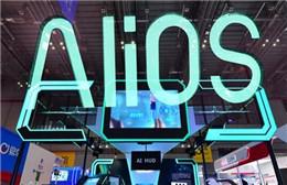 阿里巴巴官方确认:正在研发基于AliOS的车载小程序