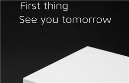 魅族16s或将于4月23日发布 将搭载骁龙855处理器