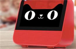 天猫精灵发布多款新品 销量已经突破1000万台