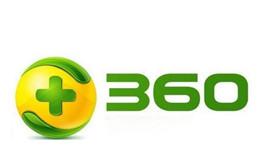 传360撤出北京时间 360回应称不予置评