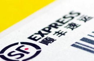 顺丰控股发布第一季度财报:净利12.63亿元,同比增长28%