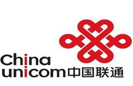 中国联通发布Q1财报 公司主营业务收入为669亿元