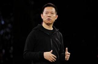 贾跃亭名下资产又被冻结7.9亿 待执行欠款总计超70亿