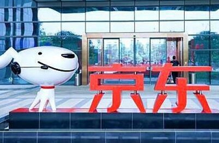 传京东撤出澳洲市场 当地负责人已离职
