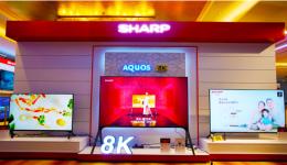 夏普发布A9系列8K新品  真8K顶级画质