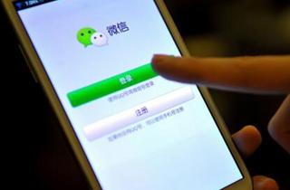 微信朋友圈曬打卡違規 誘導分享行為將采取永久封禁帳號