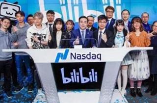 B站发布第一季度财报:营收增长58% 月活用户首破亿