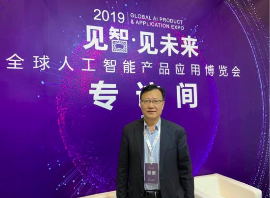 苏州工业园以全球智博会为着力点 开启新一代人工智能创新未来