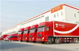 京东物流宣布二季度将扩招5000名员工 集中在一线员工及基层管理者