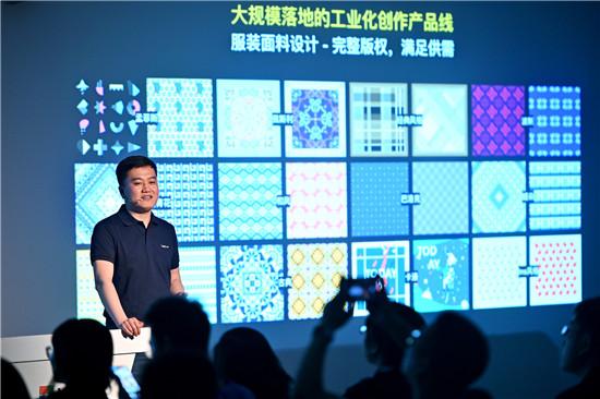 微软小冰展现人工智能创造新才艺,迎接高度定制化时代到来