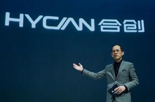 广汽与蔚来携新品牌归来 预计2020上半年正式交付