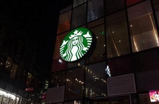 """星巴克在中国推出""""在线点,到店取""""服务 将于月底覆盖京沪300家门店"""