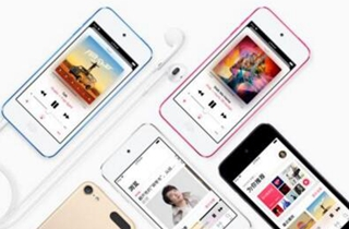 苹果推出新款iPod Touch 搭载A10 Fusion