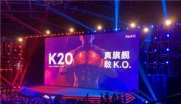 红米真旗舰K20 Pro正式发布 2499元起£¡