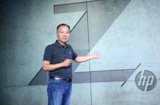 惠普发布全新Z系列产品 包括全新笔记本及专业VR设备