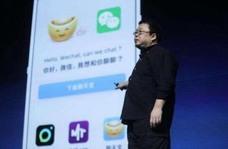 北京快如科技法人变更:CEO姜一帆变更为李强