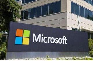 微软警告:黑客会利用Office漏洞发动垃圾邮件攻击