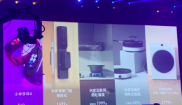 掀起智能家電產業升級革命  小米旗下米家品牌發布6大智能家居新品