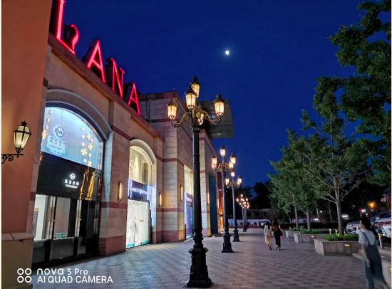 华为nova5 Pro评测:前置3200万人像超级夜景 让世界见证你的美