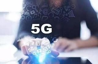 5G资费已确认? 高出4G不止一两倍