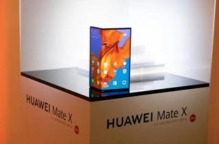 华为西欧总裁:Mate X 5G折叠屏手机最晚9月份上市