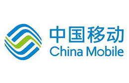 中国移动建5G消息创新开放实验室 发布5G新产品