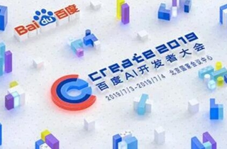 傳華為將作為合作伙伴亮相2019百度AI開發者大會