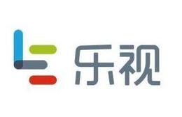 乐视网董秘白冰因个人原因辞职 董事长刘延峰代职