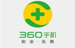 360手机业务目前已经暂停 李开新目前正带领团队