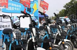 内部人士:哈啰出行升级电动车业务是从共享转向深耕两轮市场的战略布局