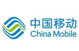中国移动客户总数已达9.35亿 本月净增客户数297万户