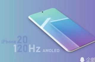 ?#36824;鹖Phone12概念图曝光 将采用120Hz屏幕