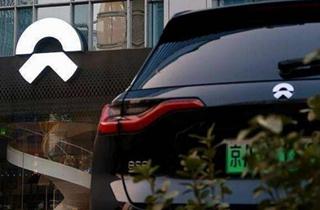 传蔚来汽车成立科技有限公司 注册资本70亿